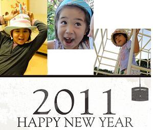 HappyNewYear2011.jpg
