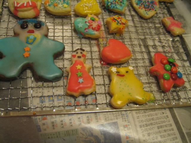 cookie11.jpg