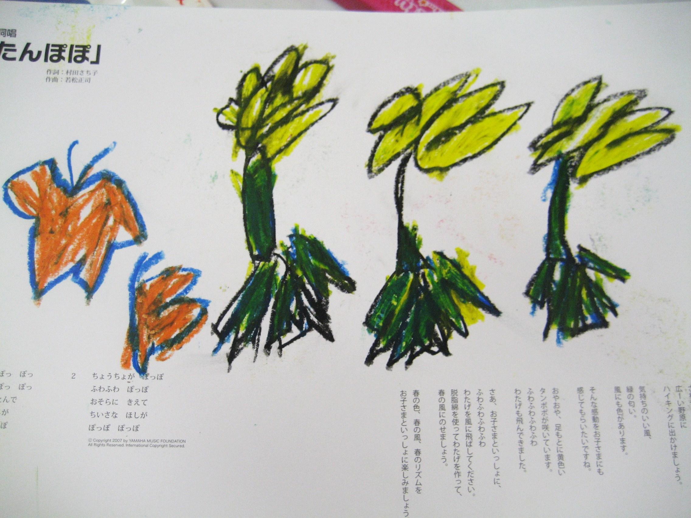 kyo-draw1.jpg