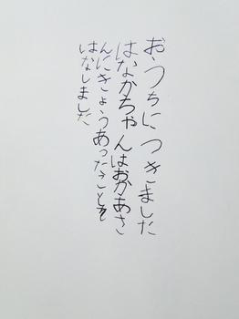 DSC07156 (480x640).jpg