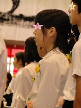 yu_gr5.JPG
