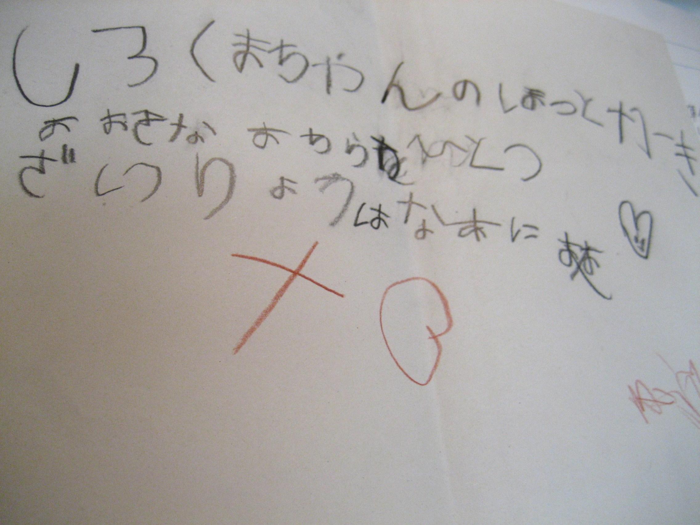 shirokuma-11.JPG