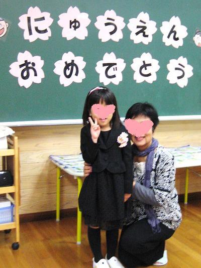 yu-nyuenshiki1-1.jpg