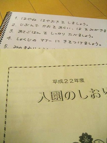 yu-shiori2.jpg