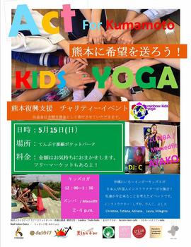 charity_flyer_jp_v2_big.jpg