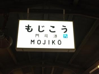 moji4.JPG